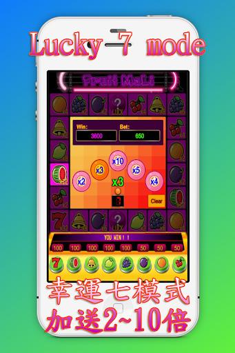 u6c34u679cu5c0fu746au8389:u62c9u9738u6a5f,BAR,Slot Machine 1.0 4