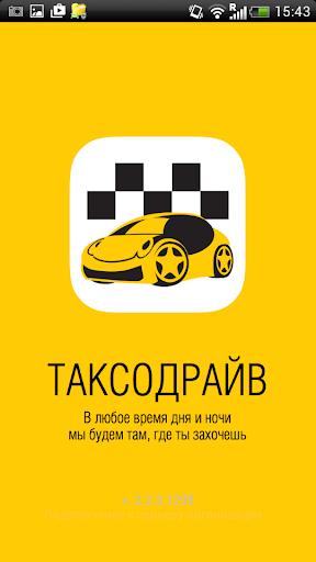 Таксодрайв