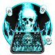 Cyan Fire Skull Keyboard Theme Download for PC Windows 10/8/7