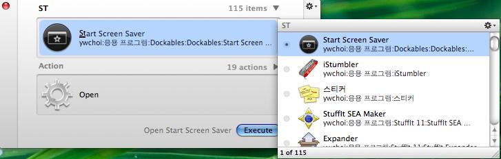 mac 스크린 세이버