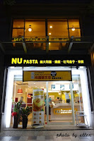 NU PASTA 藝文店