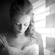 Wedding photographer Sofía González (sofiagonzalez). Photo of 23.05.2019