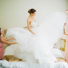 Wedding photographer Natasha Petrunina (damina). Photo of 24.11.2016