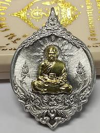 เหรียญพุทธศิลป์ เพชรน้ำเอก หลวงพ่อพัฒน์ วัดห้วยด้วน นครสวรรค์  วัดสร้างเอง เนื้อปีกเครื่องบินหน้ากากทองทิพย์ หมายเลข 3768