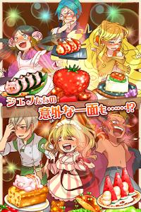 大繁盛! まんぷくマルシェ - 料理&経営の放置ゲーム - v1.1.2