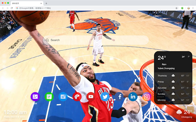 Anthony Davis New Tab Theme HD
