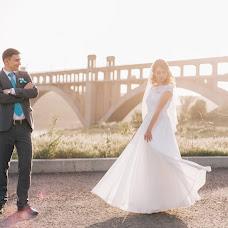 Wedding photographer Oleg Blokhin (blokhinolegph). Photo of 08.05.2018