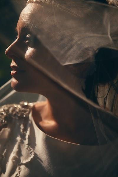 Wedding photographer Yuliya Frantova (FrantovaUlia). Photo of 13.09.2014
