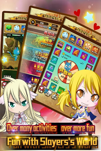 Fairy Tail--Best Game Most Fun