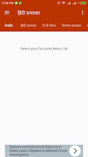 Favourite News - náhled