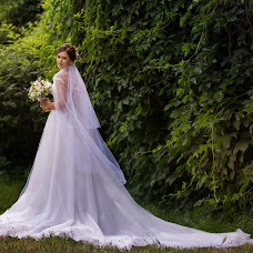 Wedding photographer Ekaterina Trifonova (Trifonova). Photo of 07.03.2018