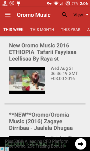 Download Oromo Music APK latest version app by Oromo Technologies