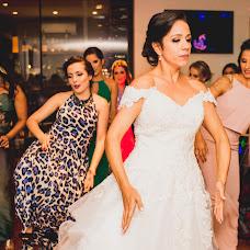 Wedding photographer Pedro Lopes (umgirassol). Photo of 24.07.2018