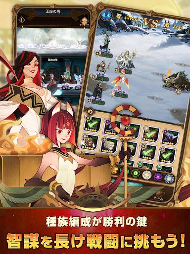 AFK u30a2u30eau30fcu30ca  screenshots 10