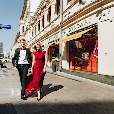 Wedding photographer Kristina Apreleva (aprelevachris). Photo of 15.12.2018