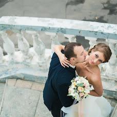 Wedding photographer Irina Emelyanova (Emeliren). Photo of 04.08.2017