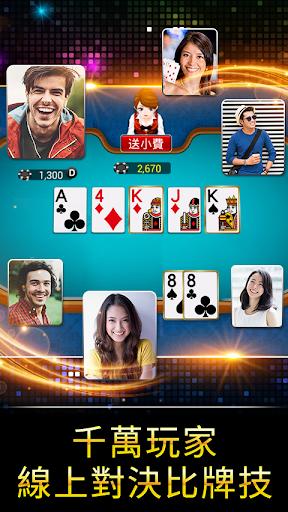 u5fb7u5ddeu64b2u514b u795eu4f86u4e5fu5fb7u5ddeu64b2u514b(Texas Poker) 5.3.2 screenshots 1