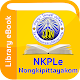 Download NKPLe Library eBook For PC Windows and Mac