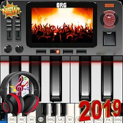Org Pro 2018