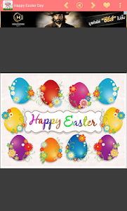 Happy Easter Day 2016 screenshot 2