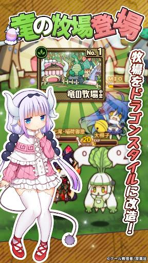 カルディア・ファンタジー魔物姫たちとの冒険物語 1.0.025 screenshots 2