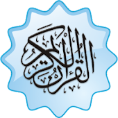 Quran Urdu Hindi Shia Translations