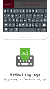 Keyboard for Ru kor - Type in Ru-Kor Language - náhled