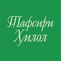 Tafsiri Hilol icon