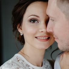 Wedding photographer Irina Zakharkina (carol). Photo of 21.09.2018
