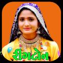 ગીતા રબારી રીંગટોન Geeta Rabari Ringtone icon