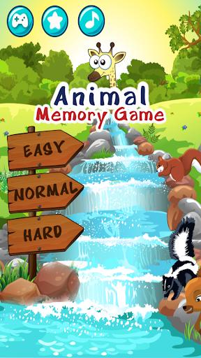 動物の記憶ゲーム