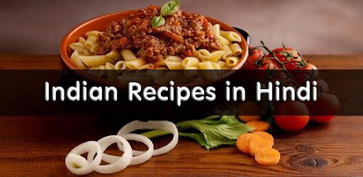 indian recipes in hindi pdf file