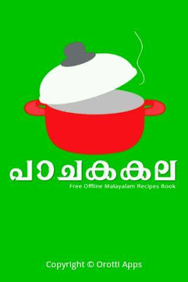 Malayalam Recipes of Kerala - screenshot