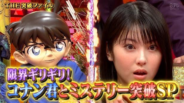200416 (720p) The Toppa File (Kato Shiho, Takamoto Ayaka, Ourin)