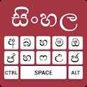 Sinhalese keyboard- Easy Sinhala English Typing icon