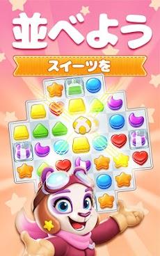 Cookie Jam: マッチ3パズルゲーム、クッキーコンボな冒険のおすすめ画像1