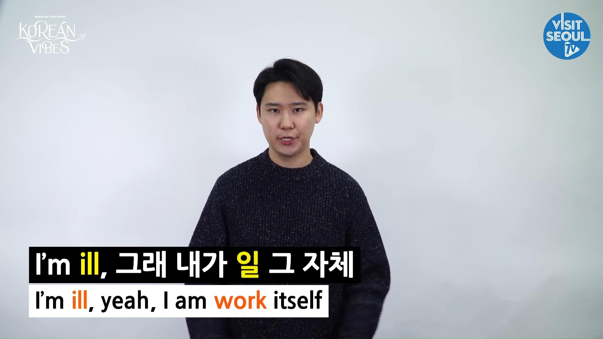 BTS - Dis-ease Explained by a Korean 5-45 screenshot