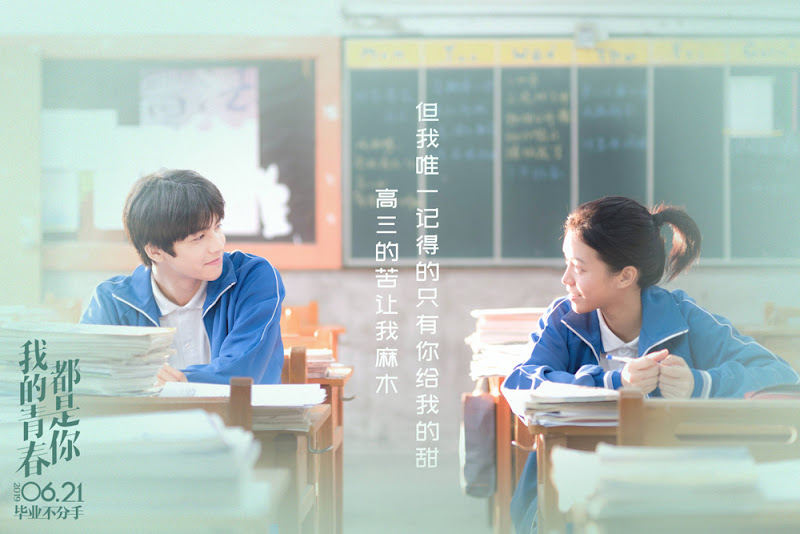 Love The Way You Are China, Taiwan Movie
