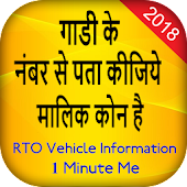 Find Vehicle Owner Detail -RTO Vehicle Information