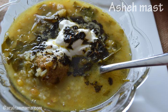 Asheh Mast- Persian Soup Recipe
