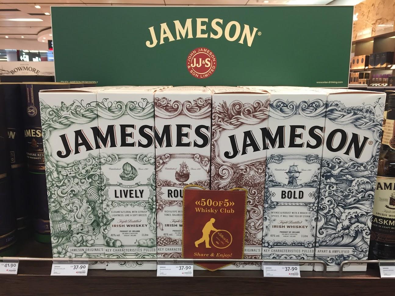 Jameson range