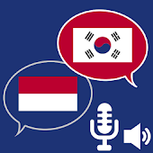 Korean Indonesian Conversation