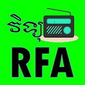 Radio RFA Khmer - Record Android APK Download Free By Video4Khmer