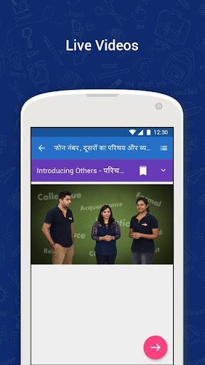 English Speaking App u2013 EMILLY 1.0.1.2 screenshots 2