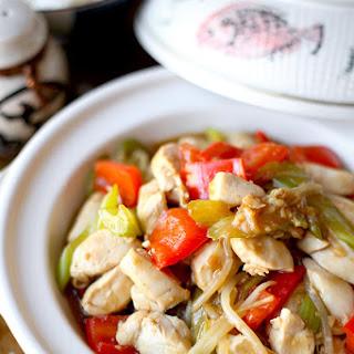 Chicken Chop Suey.