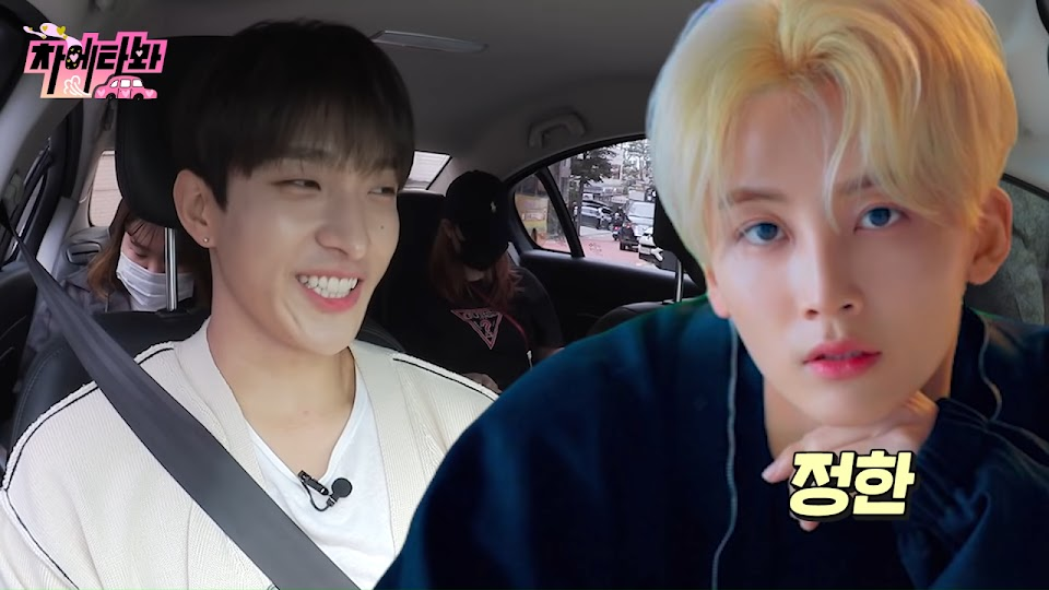 seventeen dk jeonghan get in the car