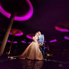 Fotografo di matrimoni Rita Szerdahelyi (szerdahelyirita). Foto del 17.06.2019