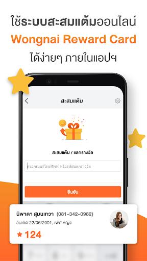 Wongnai Merchant App (RMS) screenshots 5