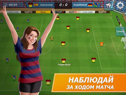 11x11: Футбольный менеджер Screenshot