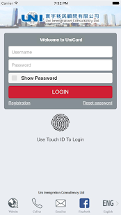UniCard® App - náhled